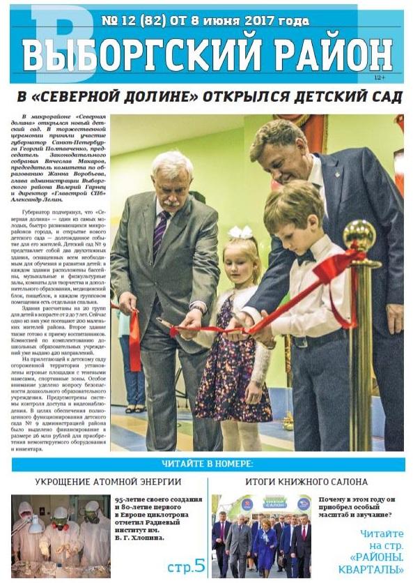Новости крым россия или нет