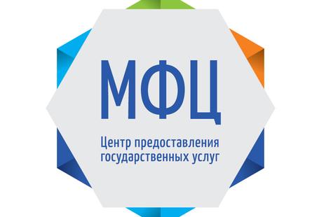 Загранпаспорта для граждан рф москва