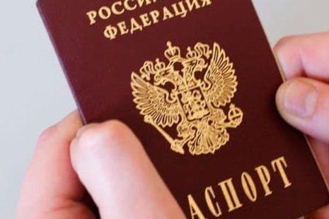 Загранпаспорт в москве свао