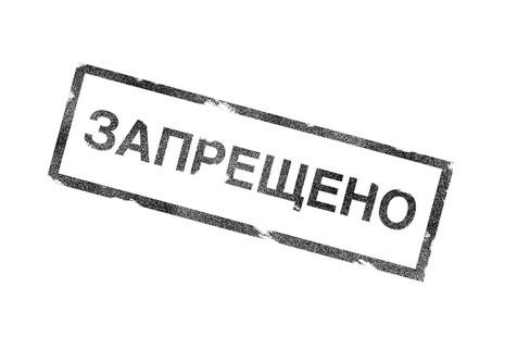 Последний звонок: в Ростовской области запрещена продажа алкоголя ... | 310x465