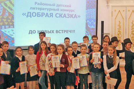 Минусовки / Музыкальные сказки-приколы
