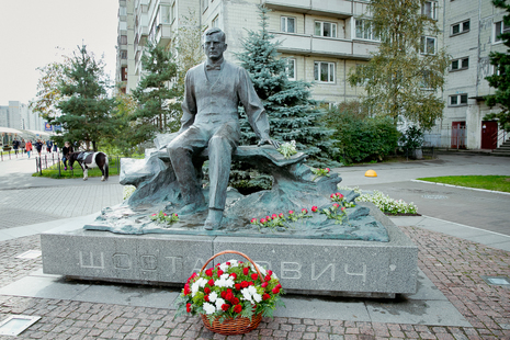 Картинки по запросу 110 лет со дня рождения Д. Д. Шостаковича
