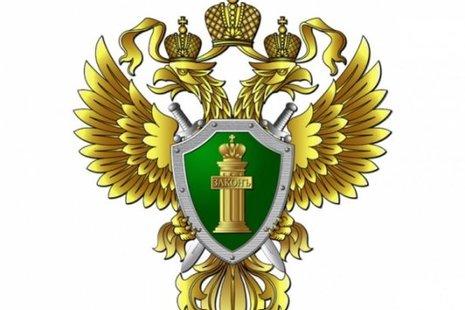 Прокуратура Выборгского района предупреждает автомобилистов