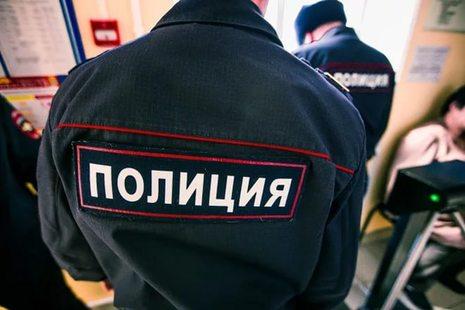Новости полиции: состояние преступности за 1 квартал 2017 года