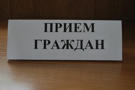 Выездной прием Комитета по труду и занятости населения Санкт-Петербурга